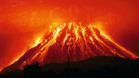 Наука и техника: вулканы (2017) Discovery