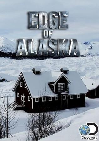 На краю Аляски / Edge of Alaska 4 сезон (2017) Discovery