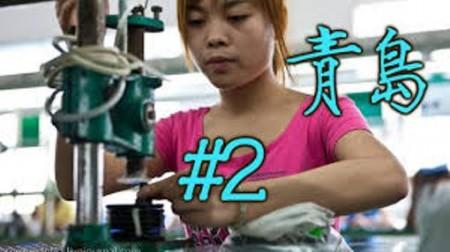 Рабы Конвеера. Китай - Вся жизнь один завод (2018)