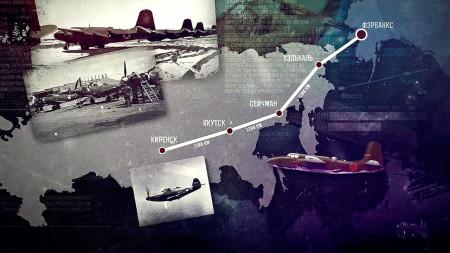 Секретные материалы с Андреем Луговым. Алсиб. Шесть тысяч километров мужества (2020)
