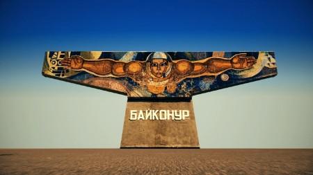 Байконуру-65 (2020)