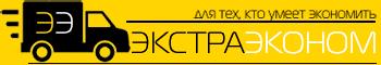 доставка грузов в Киеве от exstraeconom